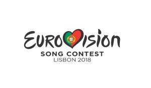 Logo del Festival de Eurovisión 2018